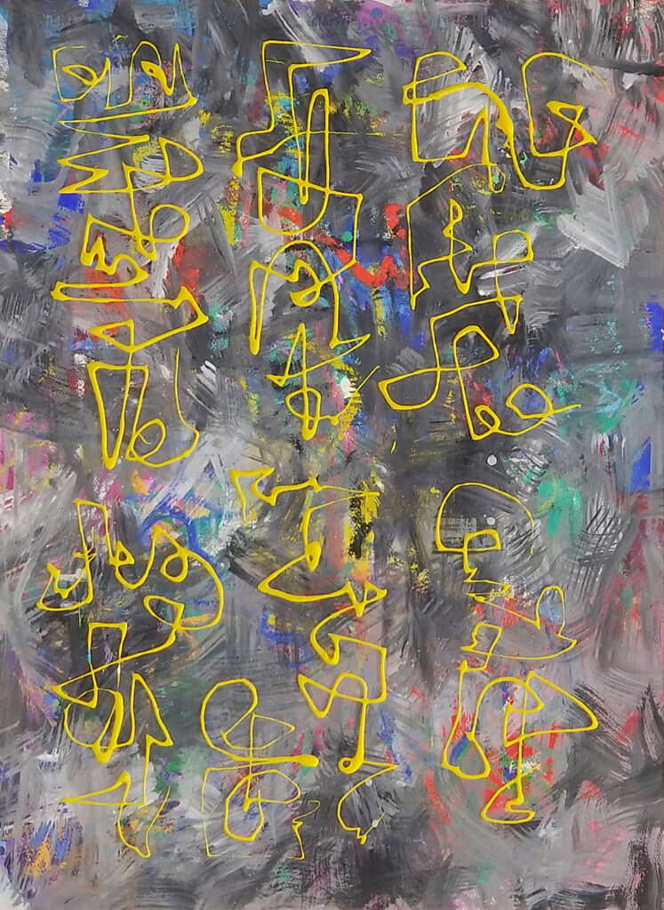 An abstract oil painting with layers of colored brush gestures and ascemic writing in grey and yellow.