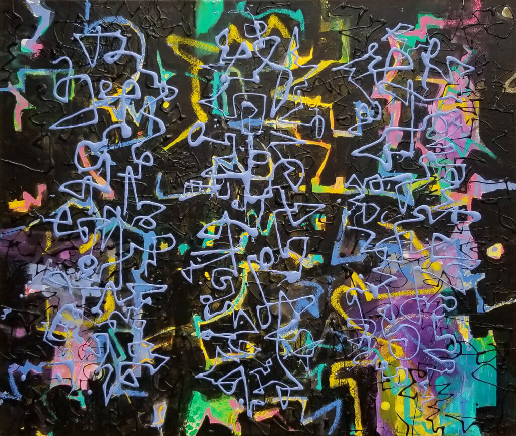 An abstract oil painting with layers of colored brush gestures and ascemic writing in blue, black, violet and yellow.