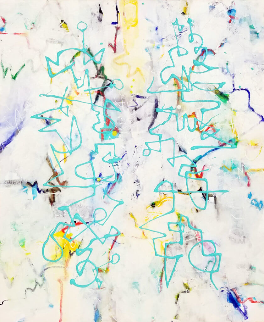 Fine art: An abstract oil painting with layers of colored brush gestures and ascemic writing in blue over light violet.ng with layers of colored brush gestures and ascemic writing in turquoise and white.